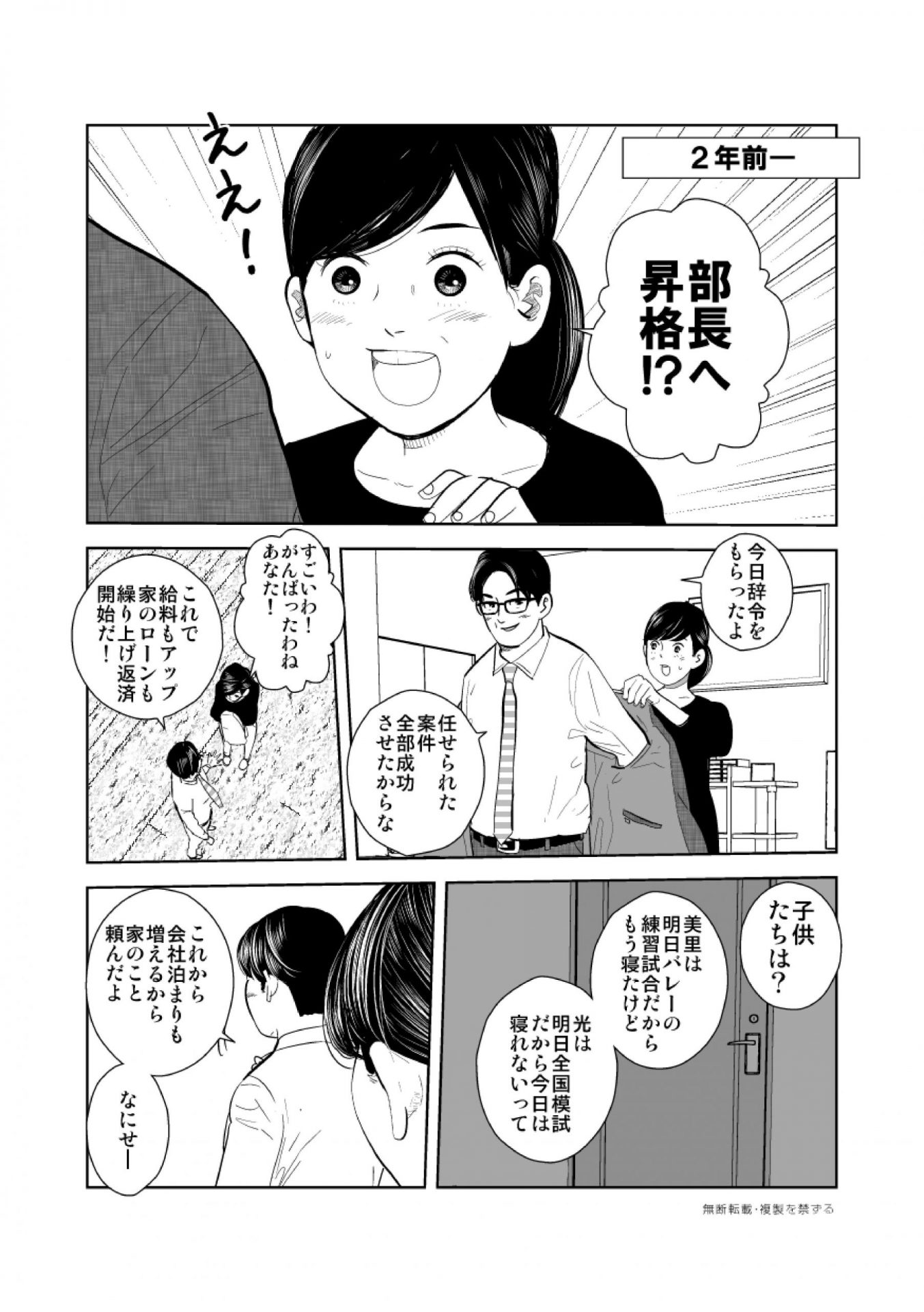 page-5-001